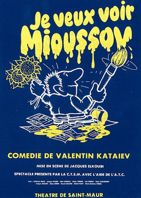 1990_MIOUSSOV